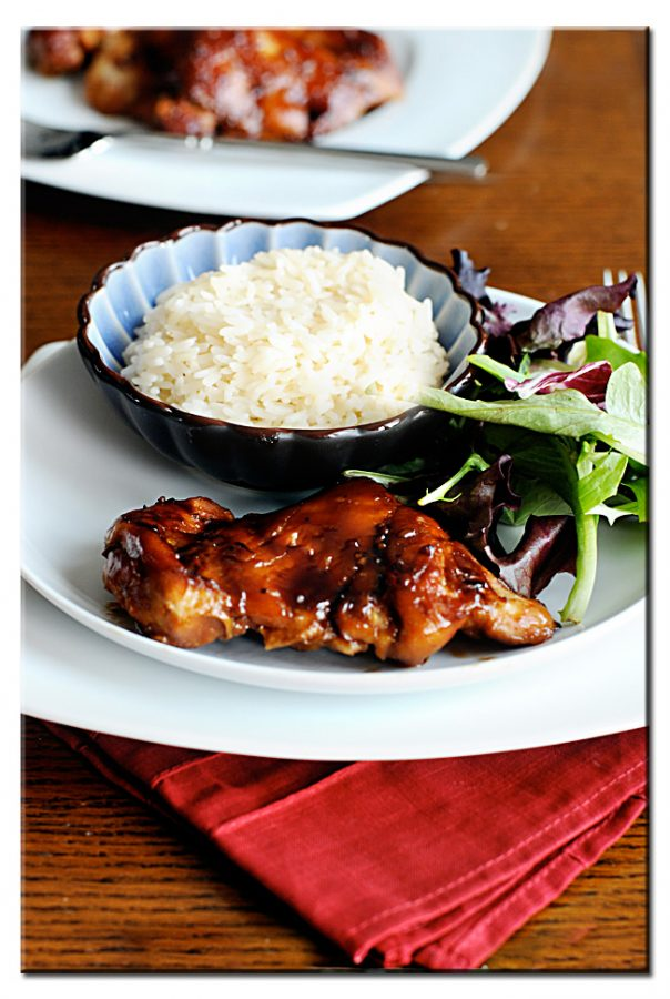 Oven Baked Teriyaki Chicken Thighs. These Oven Baked Teriyaki Chicken Thighs are delicious!